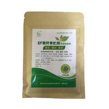EF秸稈青儲劑稻草麥秸發酵劑微貯劑圖片