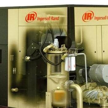 潍坊区域英格索兰空气压缩机经销商质量好