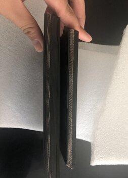 青島電廠輸煤皮帶阻燃型價格