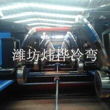 槽式电缆桥架设备厂家,梯边桥架生产设备厂家