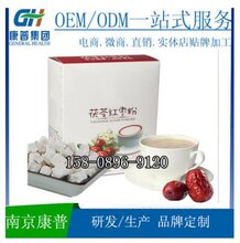 红豆薏米粉固体饮料加工提取灌装沙棘养生钙咀嚼片