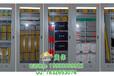 焦作配电室安全工器具柜国标标准