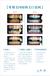 氟斑牙怎么美白?聊城貝妍美牙專治氟斑牙、小黃牙、缺損牙……