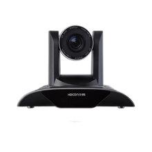 華騰HDCON視頻會議攝像機20倍光學變焦/500萬像素1080P高清視頻會議攝像機HT-HD9