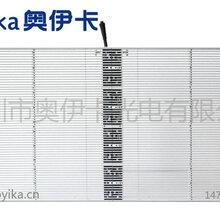 led透明屏产品型号