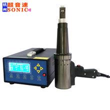 CYS-C20超声波焊接应力消除设备供应商,超声波冲击器图片