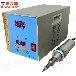 CYS-Q30超聲波切割機,300W手持式超聲波面料封邊刀
