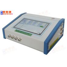 1MΩ超聲波模具阻抗分析儀,杭州超聲波頻率測試儀圖片