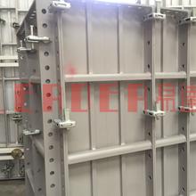 批量銷售鋁模板夾扣鋁模板通用連接器建筑模板配件等品種齊全服務保障圖片