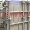 批量销售铝模板夹扣铝模板通用连接器建筑模板配件等品种齐全服务保障