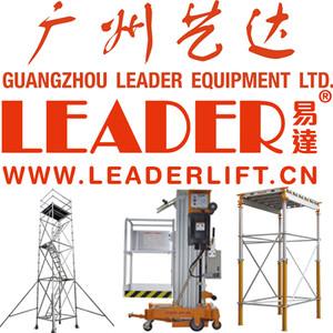 广州市艺达机械齐发国际
