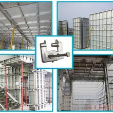 建筑模板铝合金模板选易达新型连接器专利发明不用销钉可拼模图片