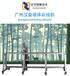 华东区域出售墙体彩绘机,包培训包上手