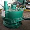 矿用风动潜水泵
