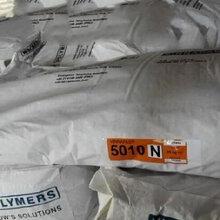 瓦克胶粉5010N可分散乳胶粉品牌德国瓦克化学乳胶粉批发价格实惠图片