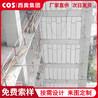 贵州轻质隔墙板隔墙室内轻质隔墙板轻质墙板公司