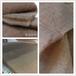 中老年驼绒棉衣填充夹棉驼绒无纺棉水洗棉片