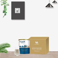 伊犁雪蓮乳業有限公司駱駝奶加盟圖片