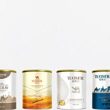 伊犁雪蓮乳業配方駱駝奶粉廠家直供圖片