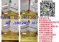 申请绿色环保产品证书图片