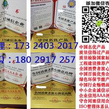 守合同重信用证书申办条件
