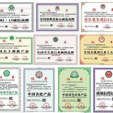 专业申报绿色环保产品证书
