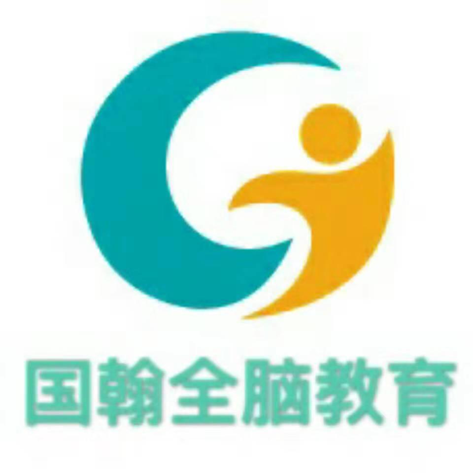 北京国翰育教教育科技有限公司