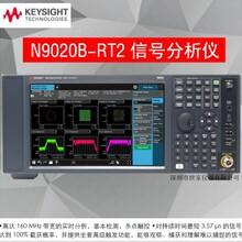 頻譜分析儀N9020BAgilent安捷倫頻譜分析儀圖片