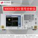 銷售安捷倫N9000A頻譜信號分析儀優質供貨