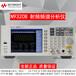 N9320B頻譜分析儀Agilent/安捷倫高性能頻譜分析儀正品