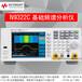 是德科技KeysightN9322C基礎頻譜分析儀安捷倫