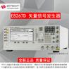 e8267d信號發生器