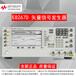 出售E8267CAgilentE8267C信號源世家儀器