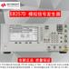 E8257De8257d信號發生器世家儀器現貨