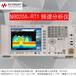 供應安捷倫N9020A頻譜分析儀世家儀器
