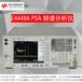 出售E4448AAgilentE4448A頻譜分析儀現貨世家儀器