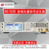 N5182A信号发生器