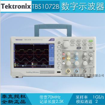 出售TBS1072B示泰克Tektronix数字存储示波器原装