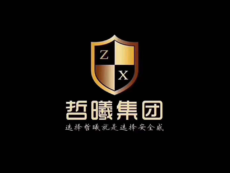 郑州惠济区办理预包装食品经营许可证需要准备的资料办理流程时间