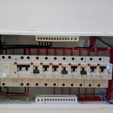 曼頓智(zhi)能配電(dian)箱S3系列3P380V32A-80A圖片