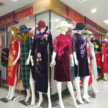 族风唐装旗袍定做定制出售宝安(西乡、公明、石岩)松岗附近旗袍专卖店厂家实体店