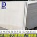 A级防火隔音棉声学建筑工程隔音吸音隔热软包芯材