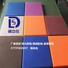 新疆维吾尔自治区温宿县玻纤布价格,槽木吸音板