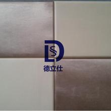 廣西壯族自治區靈山縣防火軟包,阻燃軟包圖片