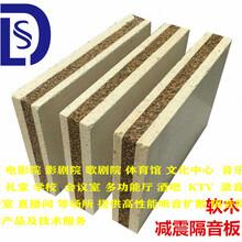 廣西壯族自治區興安縣留置室防撞軟包,布藝軟包吸音板圖片