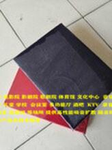 廣西壯族自治區全州縣防撞軟包,布藝軟包吸音板圖片