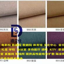 廣西壯族自治區荔浦縣布藝軟包,布藝軟包吸音板圖片