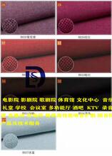 廣西壯族自治區平樂縣墻角防撞軟包,布藝軟包吸音板圖片