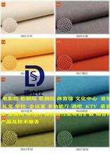廣西壯族自治區灌陽縣新型防撞軟包,布藝軟包吸音板圖片