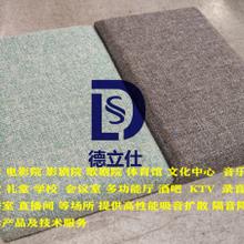 吸音板隔音板吸音材料聚酯纤维吸音板厂家图片